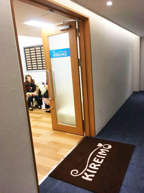 キレイモ梅田店の入り口