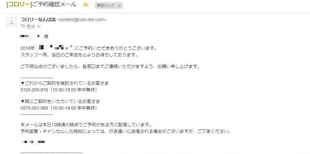 s_前確_censored
