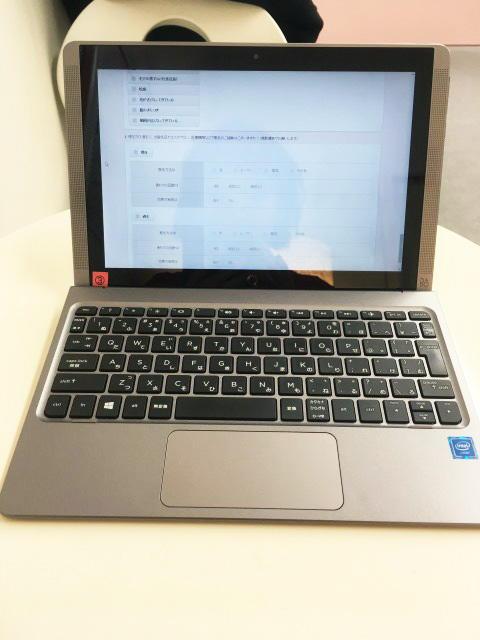 エピレ天王寺店のパソコン